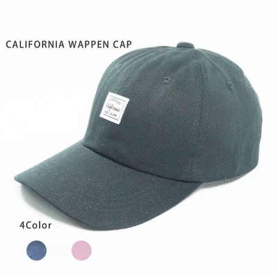 キャップ 帽子 メンズ レディース 大きいサイズ ワッペン ベースボールキャップ キーズ Keys-124