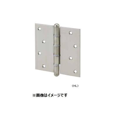 丸喜金属 S-145 101 HL色 マルタヒンジ リング入り 2枚