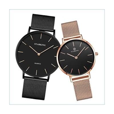 STARKING Women's Minimalist Ultra Thin Rose Gold Watch BML0997 Analog Japanese Quartz Stainless Steel Mesh Watch …並行輸入品