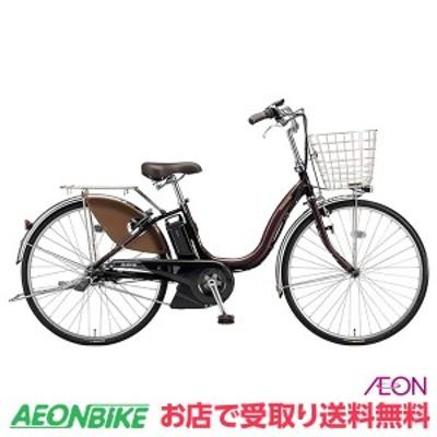 クーポン配布中!電動 アシスト 自転車 ブリヂストン (BRIDGESTONE) アシスタU DX イオン限定モデル F.Xカラメルブラウン 26型 内装3段変