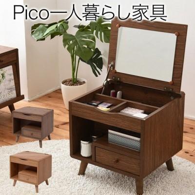 Pico series dresser/ピコ ドレッサー コンパクトドレッサー デスク メイクボックス コスメボックス 鏡台 メイクミラー メイク台 化粧台 アクセサリー 収納