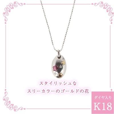 日本初 紫色の18金 K18ホワイトゴールド・パープルゴールドペンダントネックレス