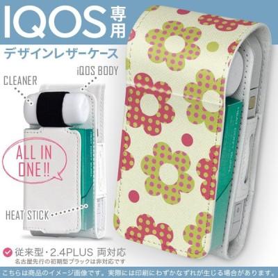 iQOS アイコス 専用 レザーケース 従来型 / 新型 2.4PLUS 両対応 「宅配便専用」 タバコ  カバー デザイン 花 ドット 000682