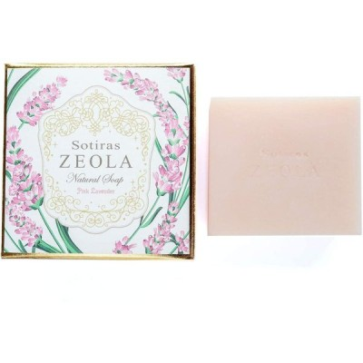 Sotiras ZEOLA ナチュラルソープ 洗顔用 ピンクラベンダー 天然 ゼオライト 固形石鹸 ラベンダー ゼラニウム 人気 毛穴 化粧品 無添加