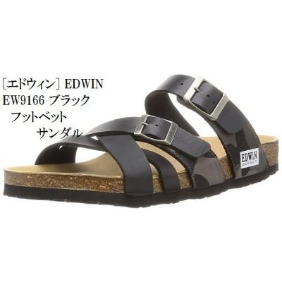 (エドウィン) フットベット サンダル EDWIN EW9166 人気商品  つっかけ メンズ