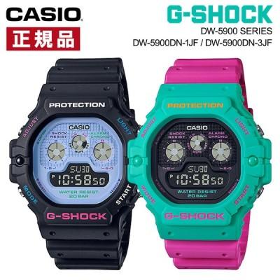 カシオ CASIO G-SHOCK G-ショック デジタル時計 耐衝撃構造 ショックレジスト サイケデリックマルチカラー メンズ DW-5900DN-1 JF DW-5900DN-3JF 国内正規品