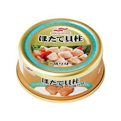 マルハニチロ ほたて貝柱水煮割り身 缶詰 65g×12缶 マルハ