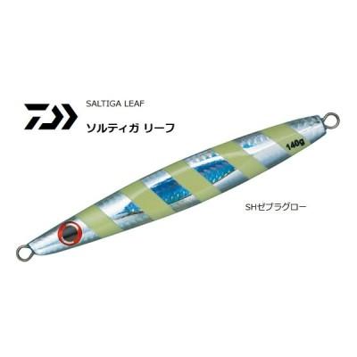 ダイワ  ソルティガ リーフ 100g #SHゼブラグロー / メタルジグ (O01) (メール便可) (セール対象商品)