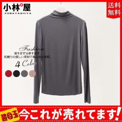 送料無料 日本在庫 即日発送 カットソー レディース トップス 長袖 Tシャツ ブラウス 4カラー tシャツ シンプル プルオーバー インナー
