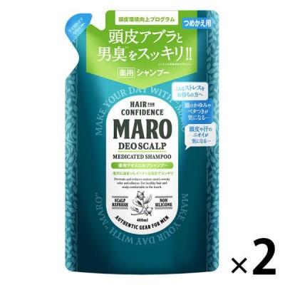 ネイチャーラボMARO(マーロ)薬用 デオスカルプシャンプー 詰め替え 400ml(医薬部外品)2個