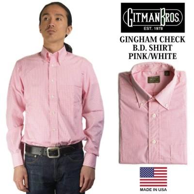 【倍!倍!ストア参加中!】ギットマン ブラザーズ Gitman Bros. ギンガムチェック ボタンダウンシャツ ピンク/ホワイト アメリカ製 米国製 GINGHAM CHECK B.D.