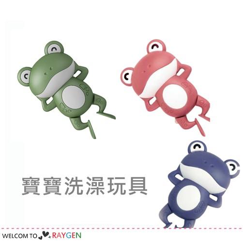 會游泳的青蛙造型玩具 寶寶洗澡玩具