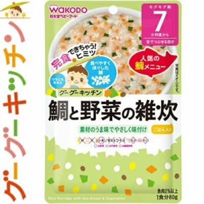 グーグーキッチン 鯛と野菜の雑炊 80g 【 アサヒグループ食品 グーグーキッチン 】 [ ベビーフード 幼児食 離乳食 おいしい 栄養 簡単 お