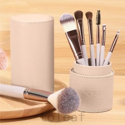 メイクブラシ7本化粧筆パウダーブラシアイシャドウブラシファンデーションブラシアイブロウブラシリップブラシセットアップケース付き
