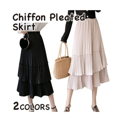 スカート ロング丈 ティアードスカート シンプル 春夏 レディース きれいめ かわいい ブラック アプリコット フリーサイズ