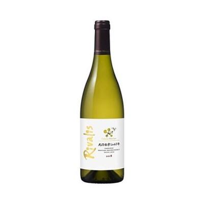 シャトー・メルシャン 北信右岸シャルドネリヴァリス 18 2018 白ワイン 辛口 日本 750ml