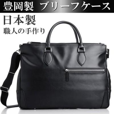 ビジネスバッグ/ブリーフケース/2wayブリーフ/ショルダーバッグ/バッグ/メンズ/A4・B4サイズ対応