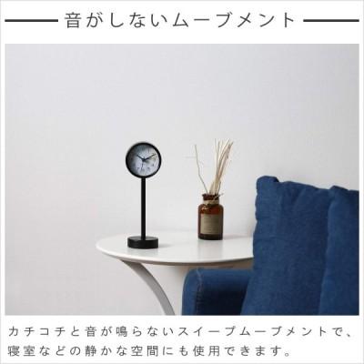 不二貿易 置き時計 高さ22.5cm ブラック スタンド スイープ 連続秒針 静音 コンパクト 99054