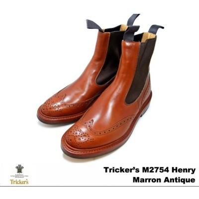 トリッカーズ カントリーブーツ サイドゴア マロンアンティーク ウィングチップ メンズ ブーツ サイドゴアブーツ Tricker's M2754 Henry Elastic Brogue …