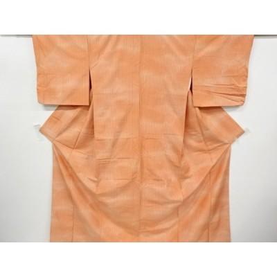 宗sou 縞織り出し暈し手織り紬着物【リサイクル】【着】