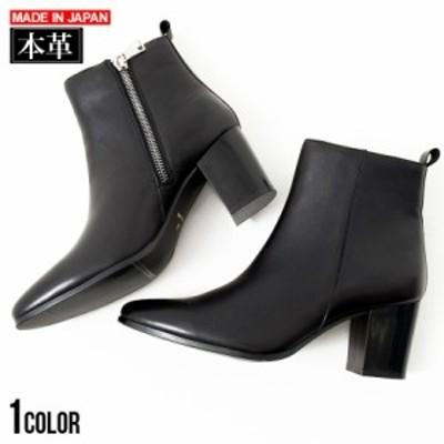 ブーツ メンズ SB select シルバーバレットセレクト 日本製サイドジップレザーブーツ 即日発送 靴 くつ シューズ ショートブーツ ヒール