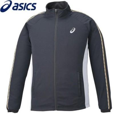 アシックス メンズ トレーニングジャケット XAT188-91