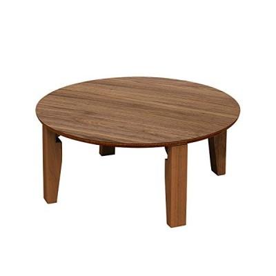 折りたたみテーブル ウォールナット 丸型65cm UHR-R65WAL