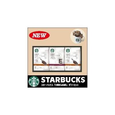 スターバックスオリガミドリップコーヒーギフト20%引き・SB-20Sに変更・内祝・寿・御礼・御挨拶・香典返し・記念品・粗品・御中元・