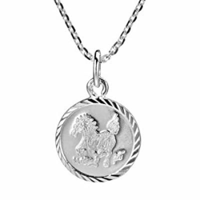 AeraVida Horse Chinese Zodiac .925 Sterling Silver Pendant Necklace