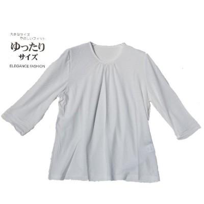 七分袖 カットソー Tシャツ トップス ブラウス 夏用 ゆったりサイズ LL 大特価 フリル付き
