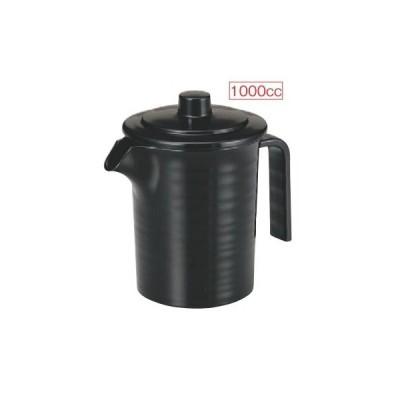 汁次 汁次(樹脂製)(特大)黒 幅197 奥行128 高さ190/業務用/新品