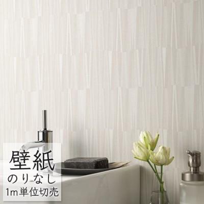 壁紙 のりなし ビニールクロス シンコール BEST モダン BB1674
