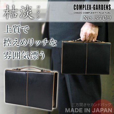 セカンドバッグ メンズ 本革 軽量 日本製 コンプレックスガーデンズ 枯淡(コタン) クラッチバッグ