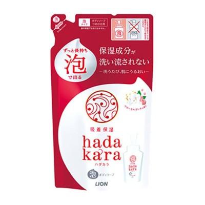 ライオン ハダカラ hadakara ボディソープ 泡で出てくるタイプ フローラルブーケの香り 詰替 440mL
