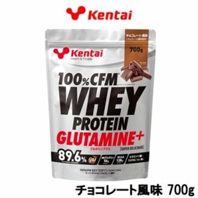 健康体力研究所 Kentai100%CFMホエイプロテイングルタミンプラススーパーデリシャスチョコレート風味700g取り寄せ商品