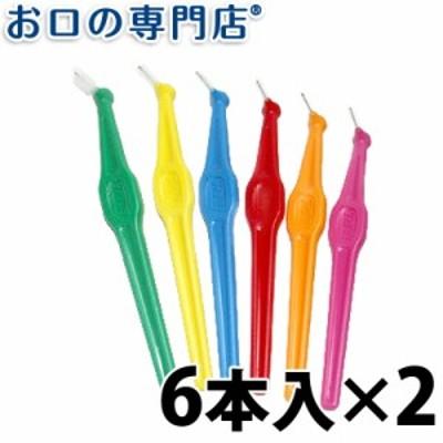 クロスフィールド  テペ アングル歯間ブラシ 6本入×2個セット