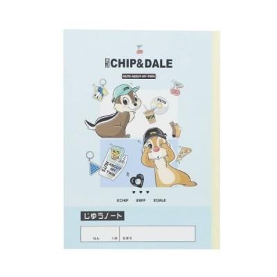 チップ&デール ディズニー キャラクター 自由帳 B5 無地 ノート クラックス