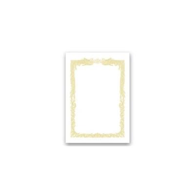 (まとめ) タカ印 OA賞状用紙 白 B5 ヨコ書用 10-1051 1冊(10枚) 〔×10セット〕