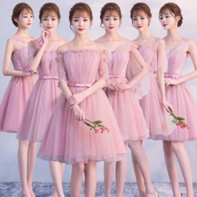 チュールスカート ブライズメイド パーティードレス ミニ丈 薄手 セクシー ハイウエスト ミニドレス 6タイプ ピンク色