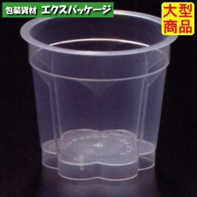 デザートカップ PP PP71-90FPT-2 10286666 1500個入 ケース販売 大型商品 取り寄せ品 シンギ