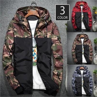 メンズジャケットコートパーカー薄手ブルゾン迷彩フード付き防風メンズファッションルームウエア春