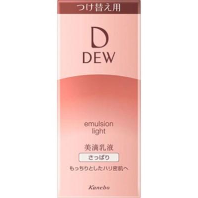 カネボウ DEW エマルジョン さっぱり レフィル(100mL)【DEW(デュー)】