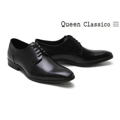 クインクラシコ / QueenClassico メンズ ドレスシューズ 12613bk 外羽根プレーントゥ ブラック