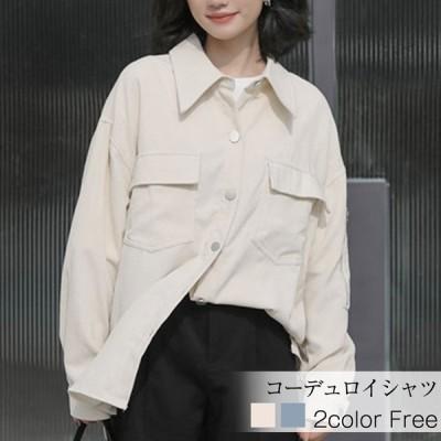 コーデュロイシャツ トップス ロングシャツ シャツ おしゃれ ゆったり 長袖 カジュアル  レディースファッション 韓国 ファッション 送料無料 cicibella