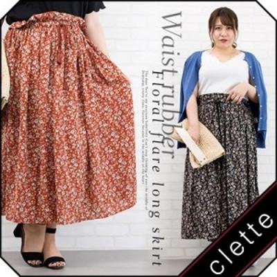 大きいサイズ/レディース/3L/4L/ウエストゴム花柄フレアロングスカート