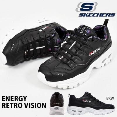 スニーカー スケッチャーズ SKECHERS メンズ エナジー レトロヴィジョン シューズ 靴 ENERGY ブラック 黒 237012 2020春新作