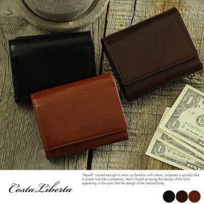 Costa Liberta イタリアンレザー 三つ折り財布 メンズ 小銭入れあり 本革 cl018