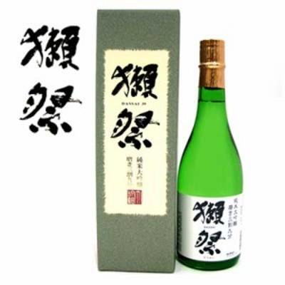 旭酒造 獺祭 純米大吟醸 磨き三割九分 720ml DX箱入り