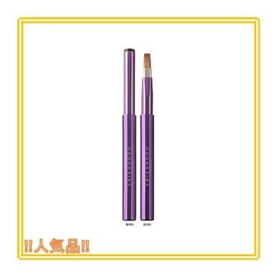 熊野筆(化粧筆) 竹宝堂 携帯用 スタンダードライン リップブラシ パープル CL-2 メイクブラシ