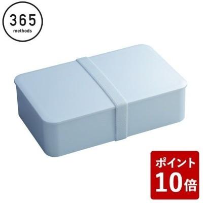365 methods シンプルランチボックス M ホワイト